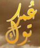 مدونة عمر توك